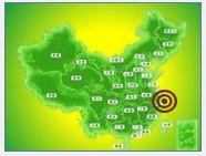 neodymium magnets china